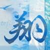 李翔62703831