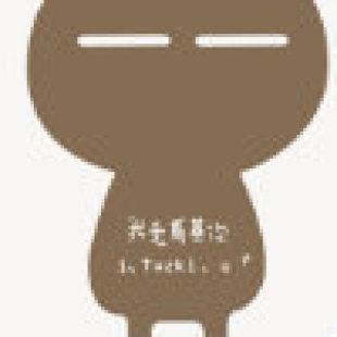 刘阳Johnny10325654