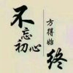 魔幻蓝天14070667