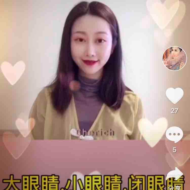 刘老根成真哥晶晶视频管理