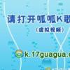 华哥72995334