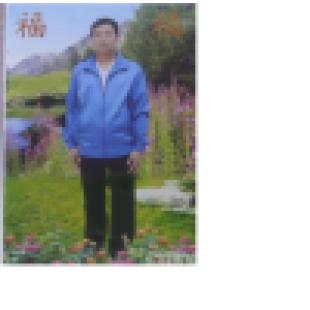 中华峰_341355893