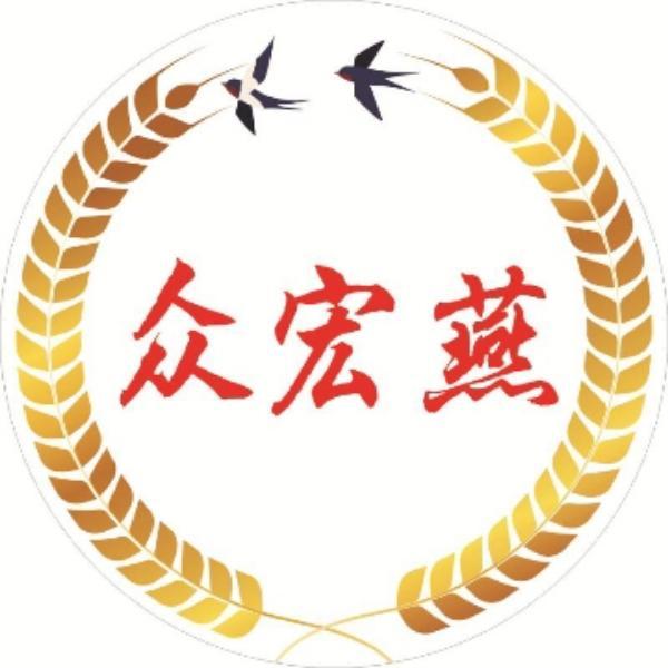 上海众宏燕食品有限公司2
