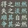 王春禄老师助理