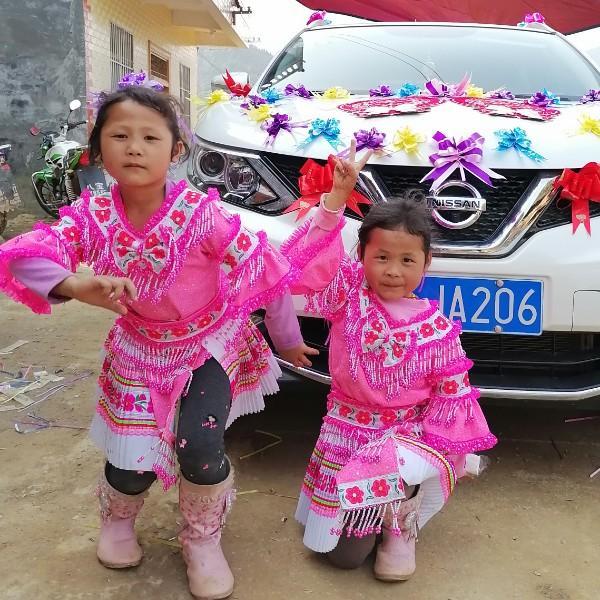 我是广西苗族