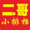 重庆中渝合科技