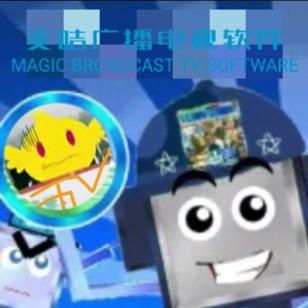 麦咭广播电视软件
