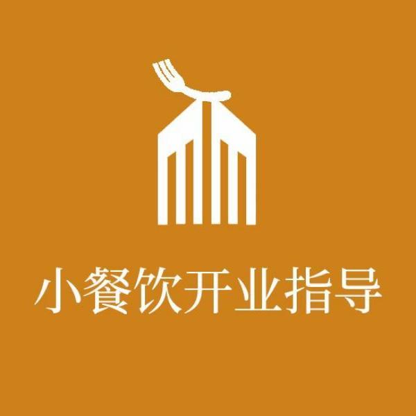 中国大厨餐饮培训