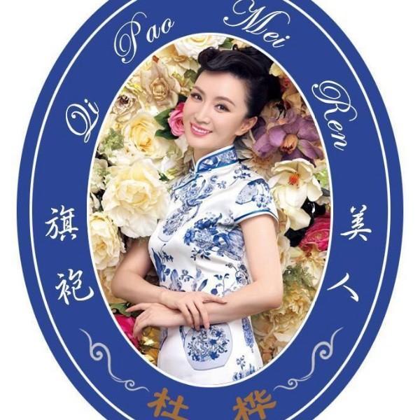旗袍美人歌手杜桦