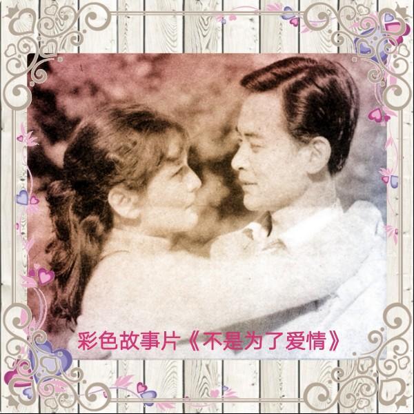 Zhengwanbing1965