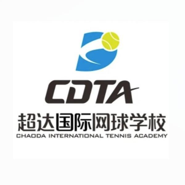 超达国际网球俱乐部