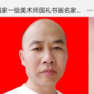 G中国书画名家宫一心