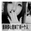 心对元鑫鑫15940383