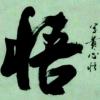 19245978