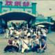 chengjian584407440