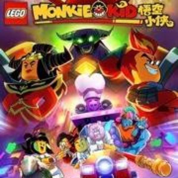 LEGOMonkeyKid悟空小侠