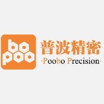 深圳市普波精密科技