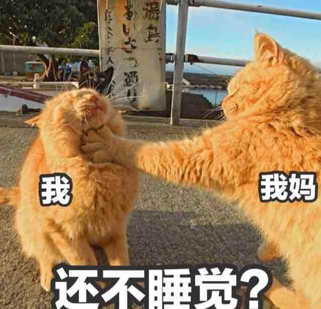 优菜cai