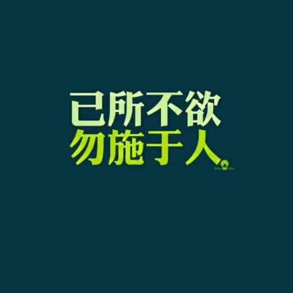 薛义34307599