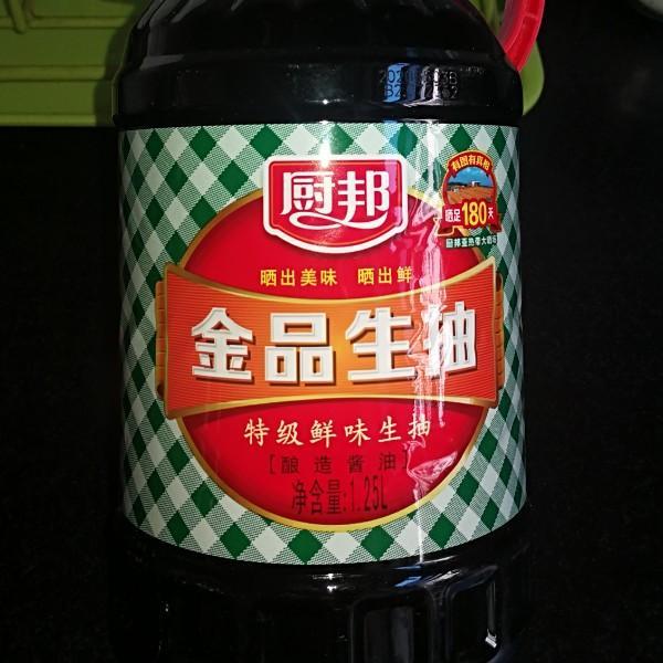 1柴米油盐酱醋茶111
