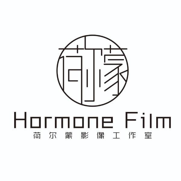 荷尔蒙电影工作室